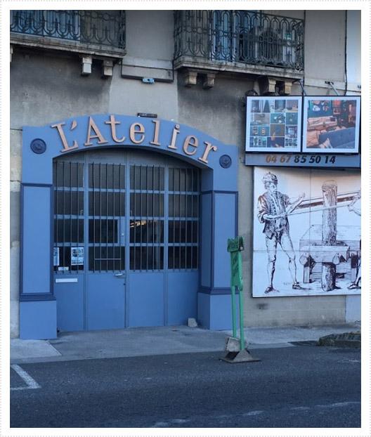 Restauration Tapisserie Vieux Fauteuil Cournonterral (34)